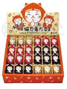 Kinsai Cat Ninja Daruma Display Set