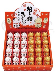 Kinsai Beckoning cat Display Set