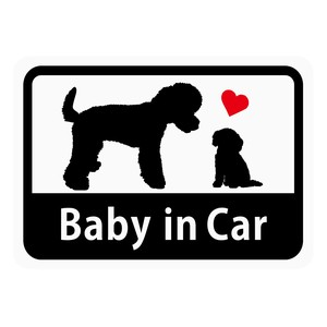 Baby Car Toy Poodle Parent And Child Sticker Magnet