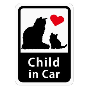 Car Parent And Child Sticker Magnet