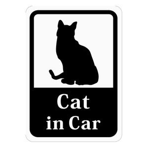 Cat in Car 「猫」 車用ステッカー (マグネット)