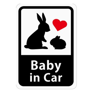Baby Car Rabbit Parent And Child Sticker Peeling Off Sticker