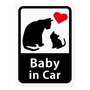 Baby Car Parent And Child Sticker Peeling Off Sticker