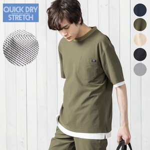 Dry Water Absorption Fast-Drying Stretch Crew Neck T-shirt