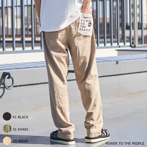 [ 2020NewItem ] Rayon Stretch Pants