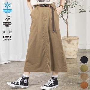 """2020 New Item"" Effect Material Lip Top Baker Skirt"