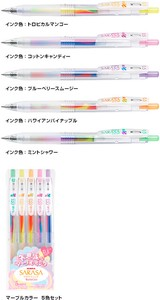ballpoint gel pen Marble Color