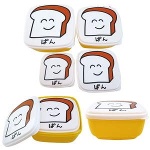 Food Container Set Save American