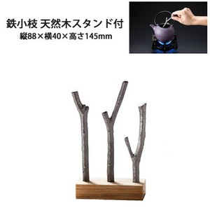 Twig Natural Wood Stand