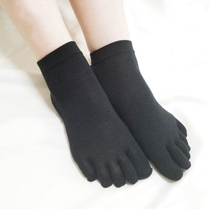 Smooth Fit Silk 5fingers Socks Sneaker 4 Colors