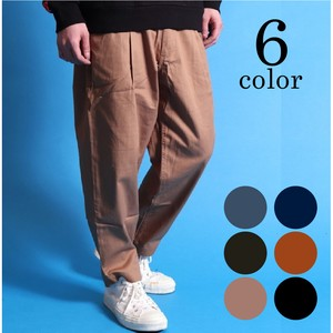 Cotton Twill Balloon Silhouette Wide Ankle Pants