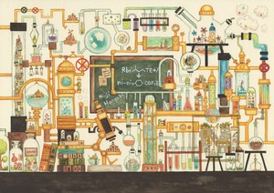 Poster Science Tool Dream