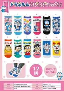 """2020 New Item"" Sales Promotion Doraemon Nobi-Nobi Socks"