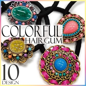 Colorful Open Work Hair Elastic Stone Beads Fork Ethnic Fancy Goods