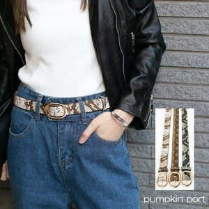 Python Silver Buckle Ladies Belt