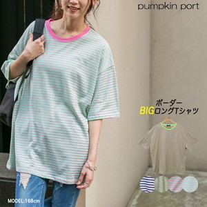 [ 2020NewItem ] Korea Cotton Polyester Color Scheme Border Big Long T-shirt