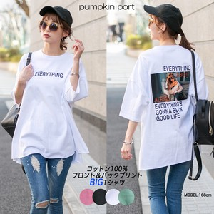 [ 2020NewItem ] Korea Cotton Front Print Bag Photo Print Big T-shirt