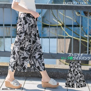 [ 2020NewItem ] Korea Polyester Stretch Leaf wide pants