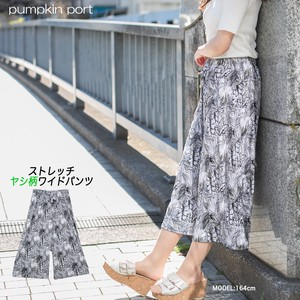[ 2020NewItem ] Korea Polyester Stretch wide pants