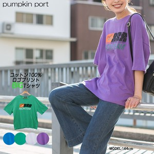 [ 2020NewItem ] Korea Cotton Front Print Big T-shirt