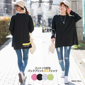 [ 2020NewItem ] Korea Cotton Bag Print Big Long T-shirt