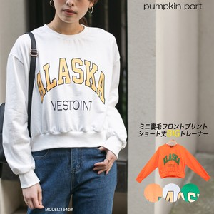 [ 2020NewItem ] Korea Fleece Front Print Short Big Sweatshirt