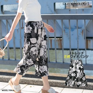 [ 2020NewItem ] Korea Polyester Stretch Floral Pattern wide pants