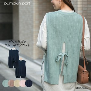 [ 2020NewItem ] Korea Cotton Bag Ribbon Crew Neck Vest