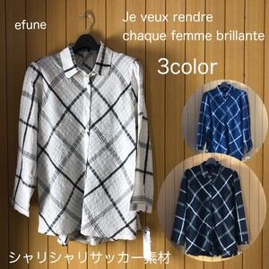 Material Soccer Good Material Line Blouse Jacket