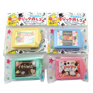 Eraser Easy Magic Stationery Magic Eraser