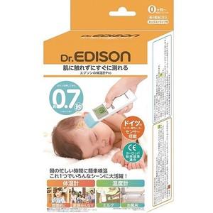 ビリーブ Dr.EDISON エジソンの体温計Pro【1週間以内出荷】