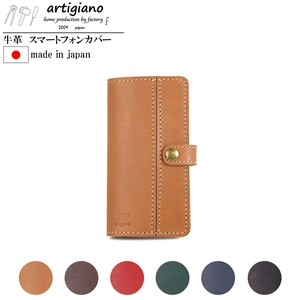 Smartphone Cover iPhone iPhone Phone Model Tan Leather Smartphone Case