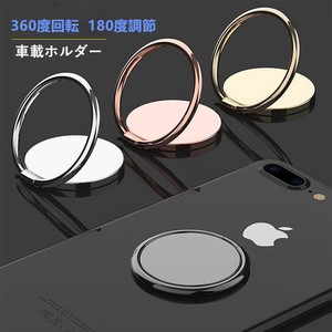 Model Smartphone Ring Ring Stand Effect Holder Ring Prevention
