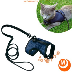 Small Animal for Cat reed Harness