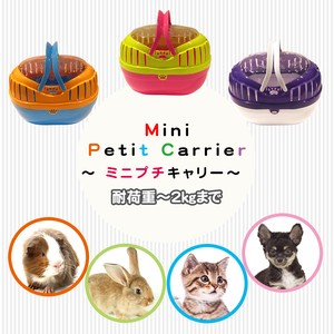 Petit Carry Puppy Kitten Small Animal Carry Adaptation Weight