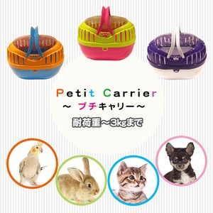 Petit Carry Small Size Puppy Kitten Small Animal Carry Adaptation Weight