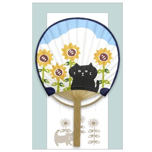 Japanese Fan Greeting Card Cat Sunflower