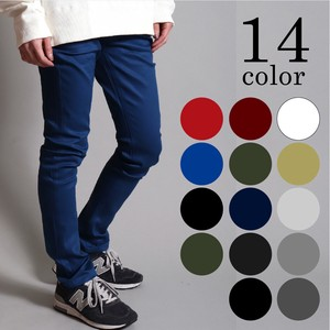 Cotton Slim Skinny Stretch Pants