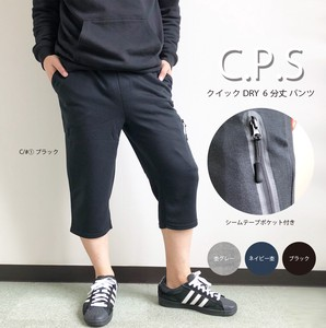 S/S Fast-Drying DRY Polyester ponte fabric Black Pants