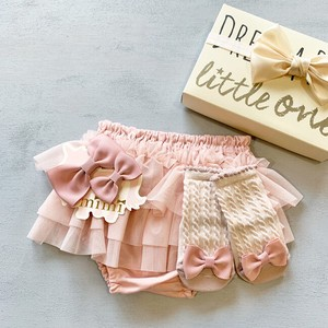 Little Marshmallow Pink Made in Japan Birth Girl