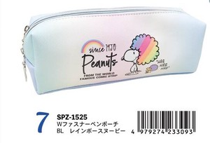 Marimo Craft Fastener Pen Pouch Rainbow Snoopy