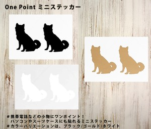 Fancy Goods Sticker Shiba Dog 2 Pcs 1 Set