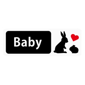 Baby Rabbit Parent And Child Type Magnet Baby