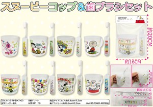 Cup Toothbrush Set Snoopy Cup Toothbrush Set