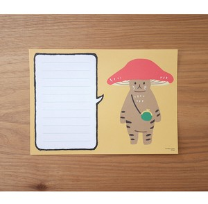 Letter Paper Mushrooms Cat Yellow 30 Pcs