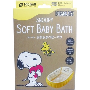 Richell Baby Snoopy Fluffy Baby