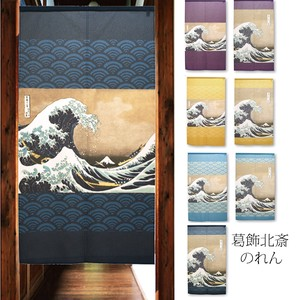 Japanese Noren Curtains