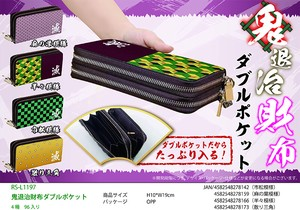 Series Wallet Double Pocket
