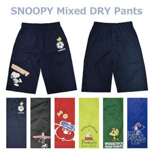 Settlement [ 2020NewItem ] Snoopy Mix Design Dry Pants SNOOPY