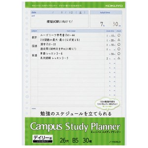 KOKUYO Campus Runner Daily List